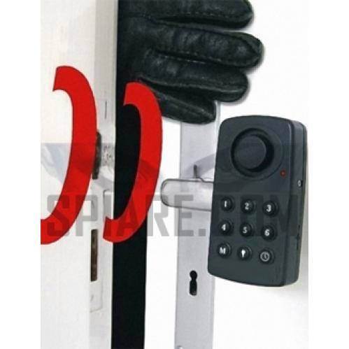 Antifurto portatile, protezione antintrusione, Allarme antiaggressione