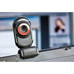 L'FBI vi guarda attraverso la vostra web cam?